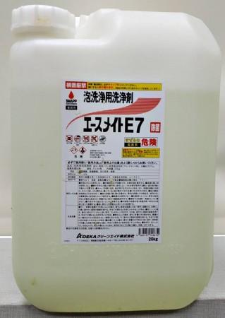 氯性泡沫清潔劑E7エースメイト E7