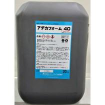 泡沫清潔劑40アデカフォーム 40