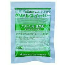 Specialized detergent for sautéing pans