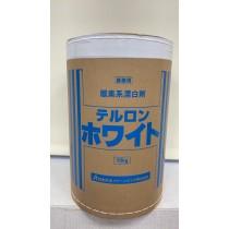 茶垢咖啡垢去除劑テルロンホワイト