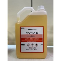 CX grease remover for stoves