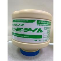濃縮無磷固態洗劑E-SIDEウォッシュメイトE-サイド