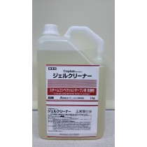 Detergent for steam ovens