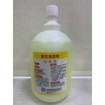Chlorinated sanitizer 6%