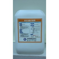 Grease decomposer