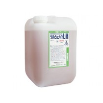 E-SIDE phosphorus free condensed solid detergent